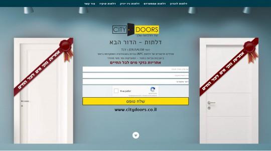 citydoors.info