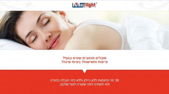 magnight.info