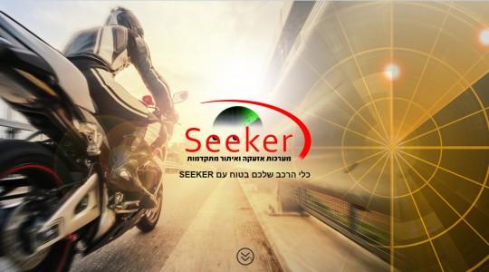see-ker.info